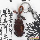 벽조목부엉이광명진언/반야심경열쇠고리