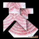 종이영가옷/접은옷(천수다라니)