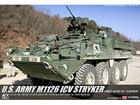 [1/35] M1126 STRYKER ICV [사은품 2종 증정]