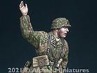 WSS Grenadier NCO '44