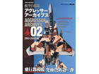 JASDF AGGRESSOR ARCHIVES 02 (2004-2010)