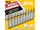 MS061-1 핀바이스용 드릴날 세트 (0.1~1.0mm 10종)