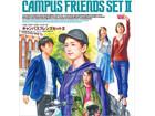 [1/24] CAMPUS FRIENDS SET II