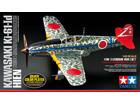 [1/48] KAWASAKI Ki-61-Ⅰd HIEN (TONY) SILVER COLOR PLATED (w/CAMO DECALS)