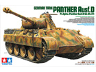 [1/35] GERMAN TANK PANTHER Ausf.D (w/ 제원표)