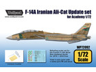 [1/72] F-14A Iranian Ali-Cat Update set (for Academy 1/72)