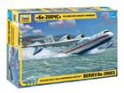 [1/144] RUSSIAN MULTI-ROLE AMPHIBIOUS AIRCRAFT BERIEV Be-200ES
